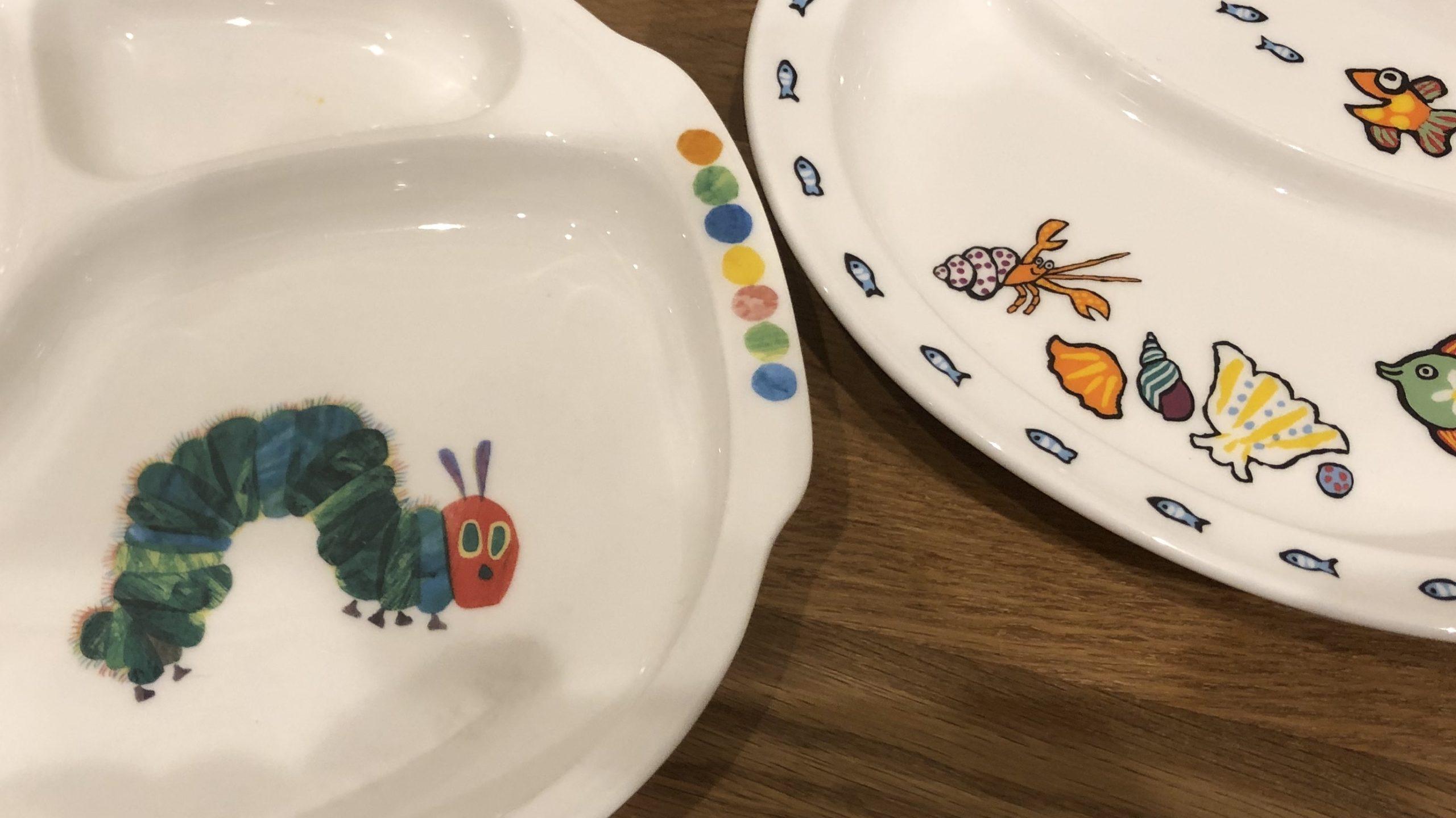 子どものお皿