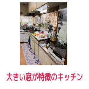 キッチンの片づけ