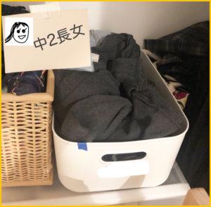 子どもが洗濯物をたたむ